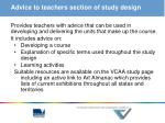 advice to teachers section of study design