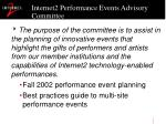 internet2 performance events advisory committee