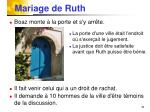 mariage de ruth