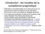 introduction les troubles de la comp tence pragmatique