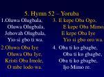 5 hymn 52 yoruba