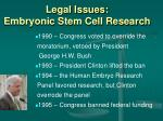 legal issues embryonic stem cell research