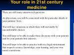 your role in 21st century medicine