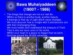 bawa muhaiyaddeen 1900 1986