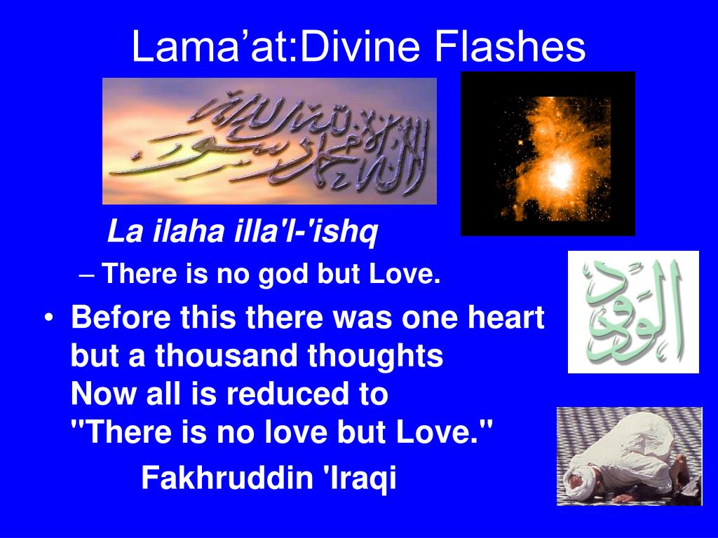 Lama'at:Divine Flashes