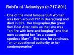 rabi a al adawiyya c 717 801