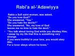 rabi a al adawiyya
