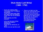 shah abdul latif bhitai 1689 175248