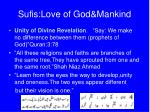 sufis love of god mankind7