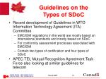 guidelines on the types of sdoc