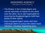assigned agency only applies to limited dual agency