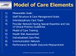 model of care elements
