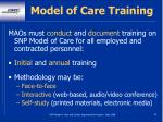 model of care training