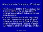alternate non emergency providers