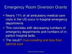 emergency room diversion grants