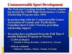 commonwealth sport development