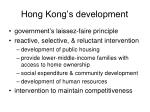 hong kong s development19