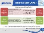 india the next china