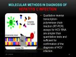 molecular methods in diagnosis of hepatitis c infection