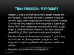 transmission exposure