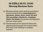 30 cfr 56 57 14107 moving machine parts7