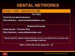 dental networks