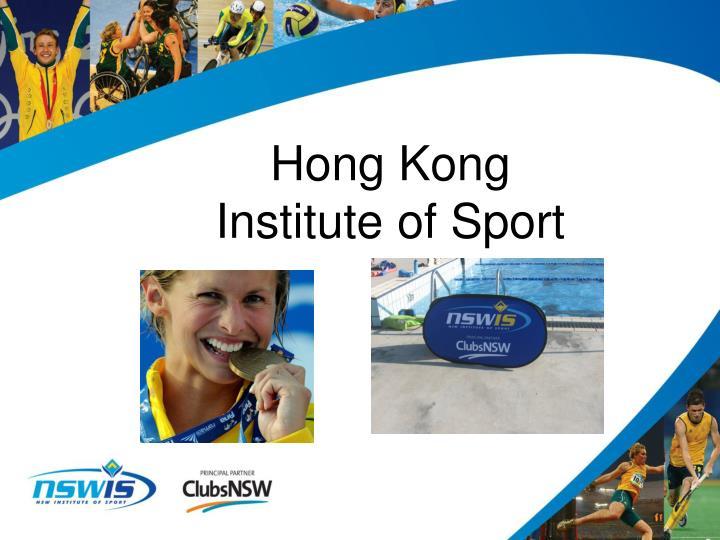 Hong kong institute of sport