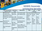 nswis associate scholarship benefits