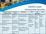 nswis gold scholarship benefits