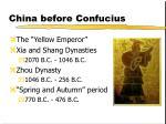 china before confucius