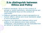 5 to distinguish between ethics and policy