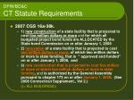 dpw bd c ct statute requirements7
