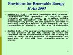 provisions for renewable energy e act 2003