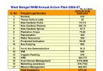 west bengal nhm annual action plan 2006 07