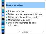 budget de caisse