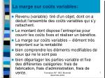 la marge sur co ts variables7