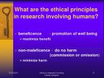 what are the ethical principles in research involving humans