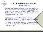 sc in kamalini khatau case 1994 209itr101 sc