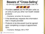 beware of cross selling 42 cfr 422 2268 f and 423 2268 f cms 4131