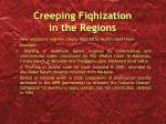 creeping fiqhization in the regions
