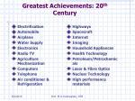 greatest achievements 20 th century