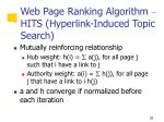 web page ranking algorithm hits hyperlink induced topic search