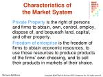 characteristics of the market system7