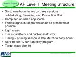 ap level ii meeting structure