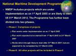 national maritime development programme nmdp