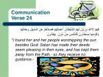 communication verse 24