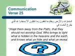 communication verse 25