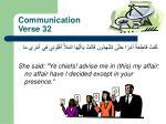 communication verse 32