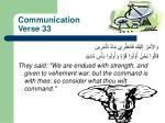 communication verse 33