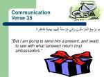 communication verse 35